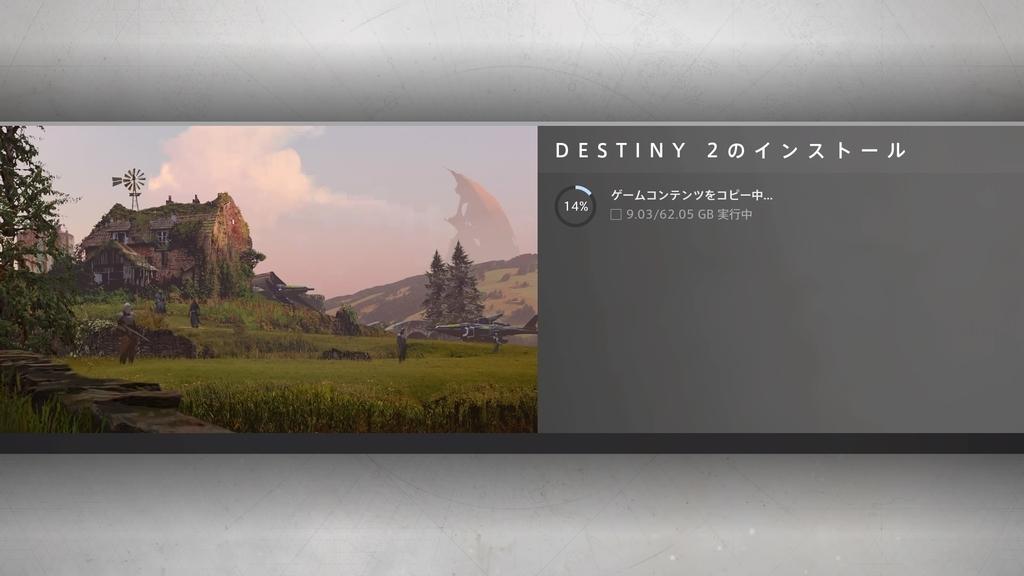 f:id:deokisikun:20180909012141j:plain