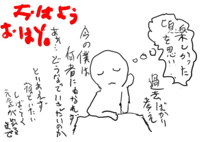f:id:deokisikun:20180913080208p:plain
