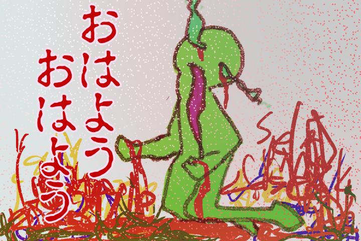 f:id:deokisikun:20181023004535p:plain