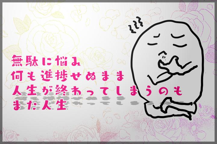 f:id:deokisikun:20181214042443p:plain