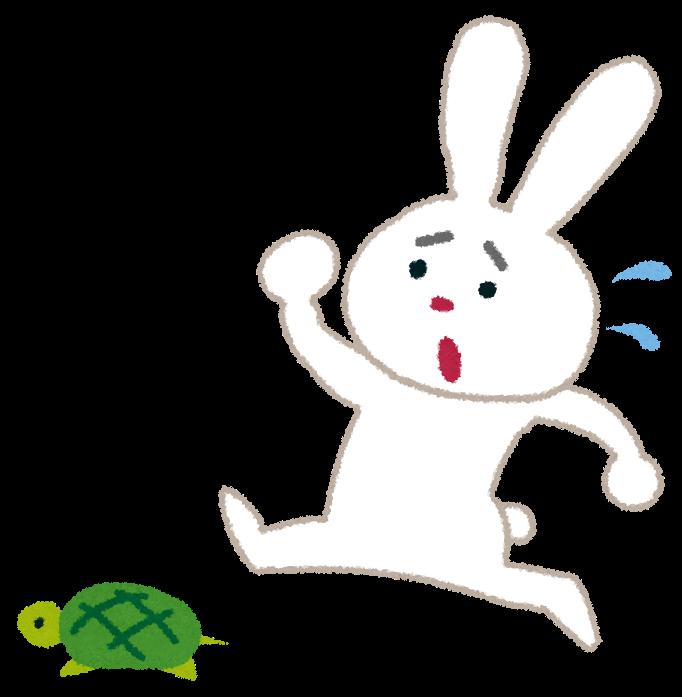 f:id:deokisikun:20190112100220p:plain:w150