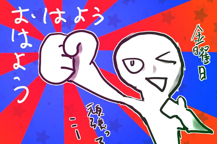 f:id:deokisikun:20190307230337p:plain