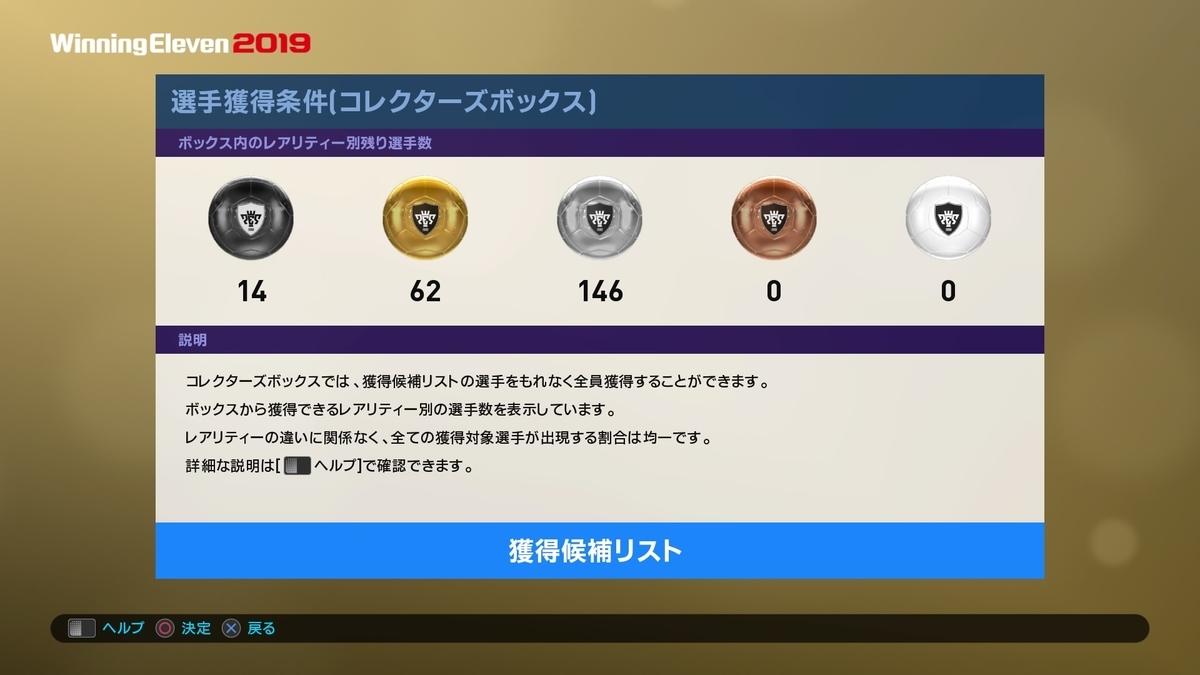 f:id:deokisikun:20190324085859j:plain