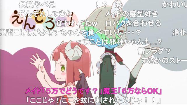 f:id:deokisikun:20190324233648j:plain