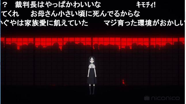 f:id:deokisikun:20190326002317j:plain