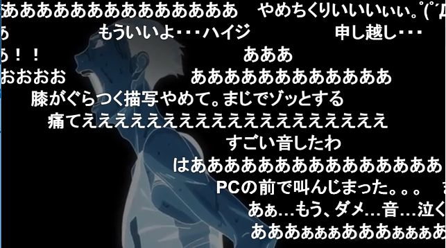 f:id:deokisikun:20190401184014j:plain