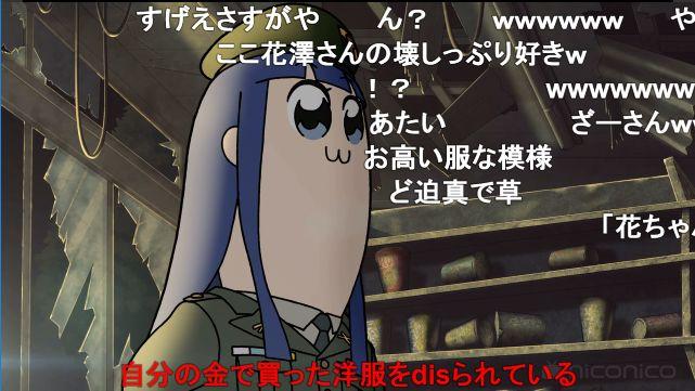 f:id:deokisikun:20190402041819j:plain