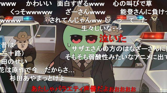 f:id:deokisikun:20190402041826j:plain
