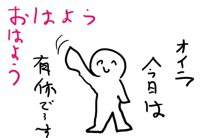 f:id:deokisikun:20190513025324p:plain