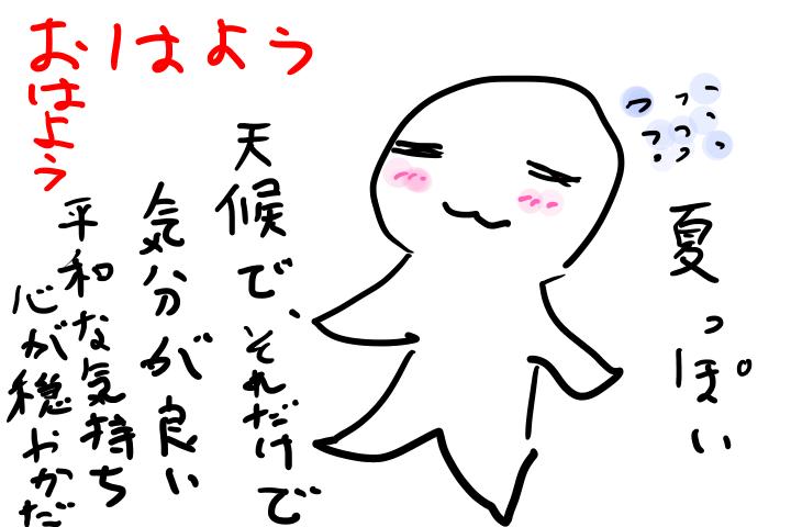 f:id:deokisikun:20190514003538p:plain