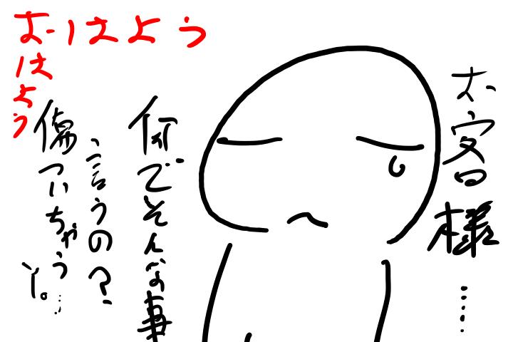 f:id:deokisikun:20190514224659p:plain