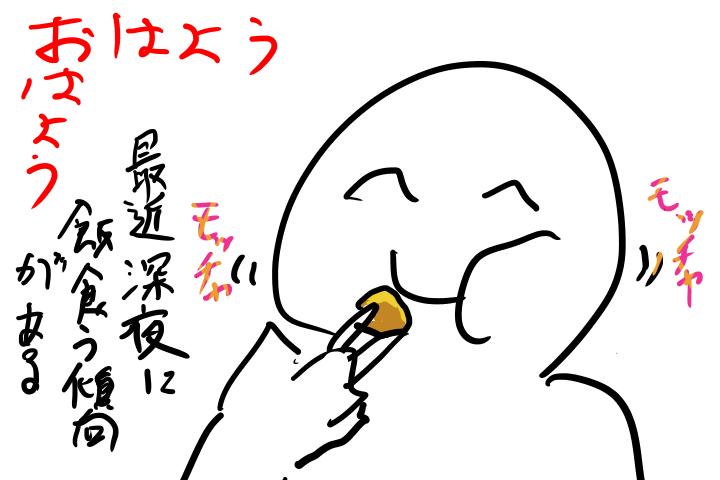 f:id:deokisikun:20190516000958p:plain
