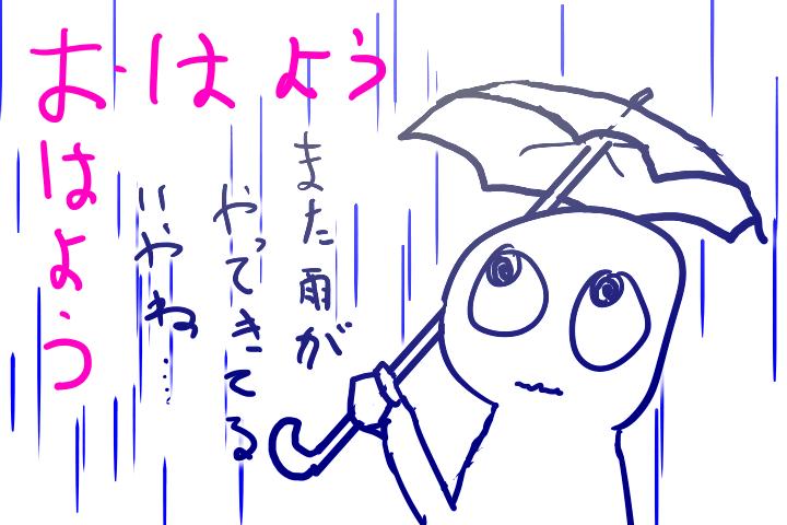 f:id:deokisikun:20190719010840p:plain