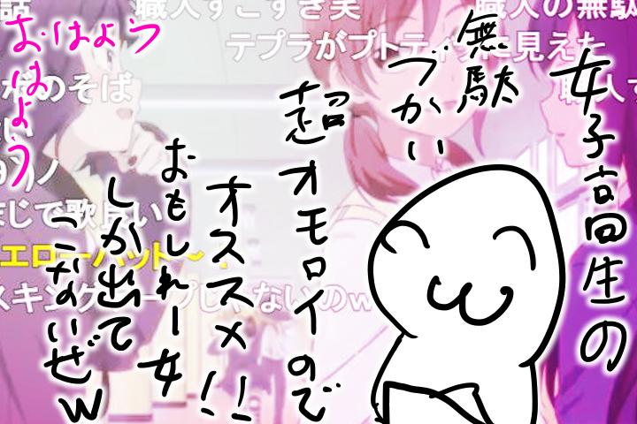 f:id:deokisikun:20190805001705p:plain