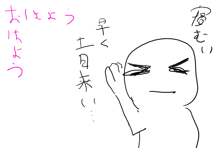 f:id:deokisikun:20190820002249p:plain