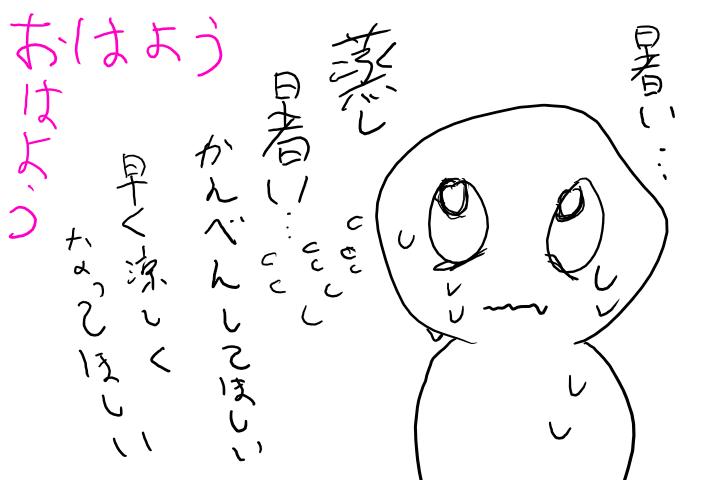 f:id:deokisikun:20190821030717p:plain