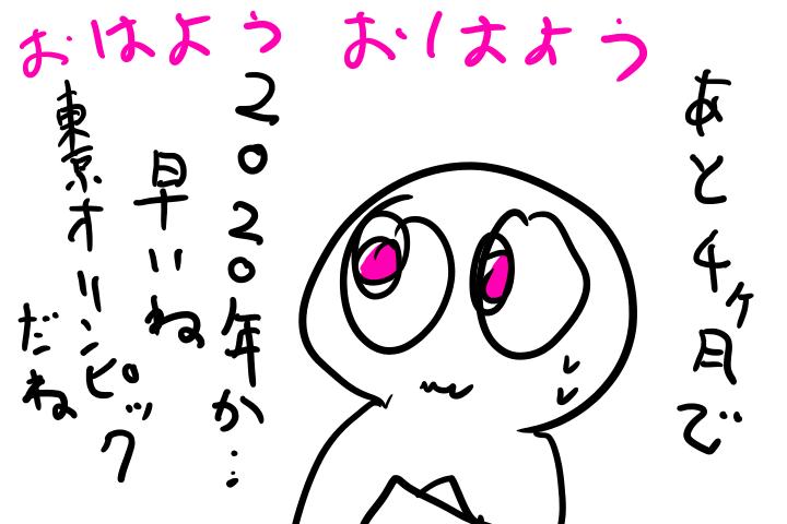 f:id:deokisikun:20190902011011p:plain