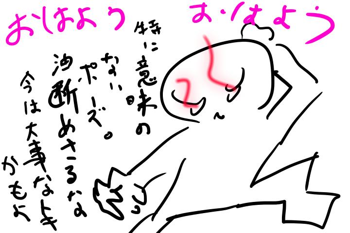 f:id:deokisikun:20190903001943p:plain
