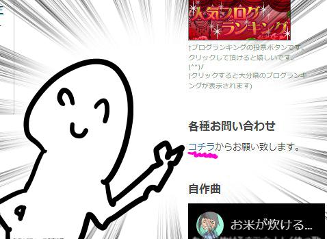 f:id:deokisikun:20190903190700p:plain