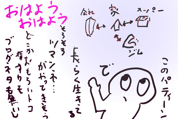 f:id:deokisikun:20190904043418p:plain