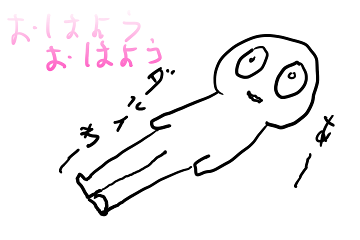 f:id:deokisikun:20190905075956p:plain
