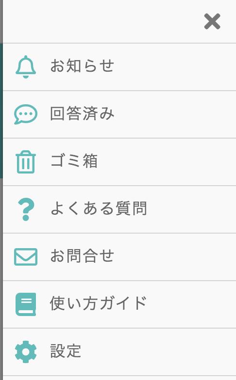 f:id:deokisikun:20190905120652p:plain:w150