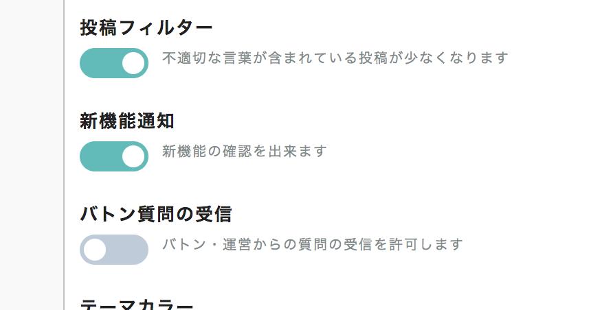 f:id:deokisikun:20190905120655p:plain:w200