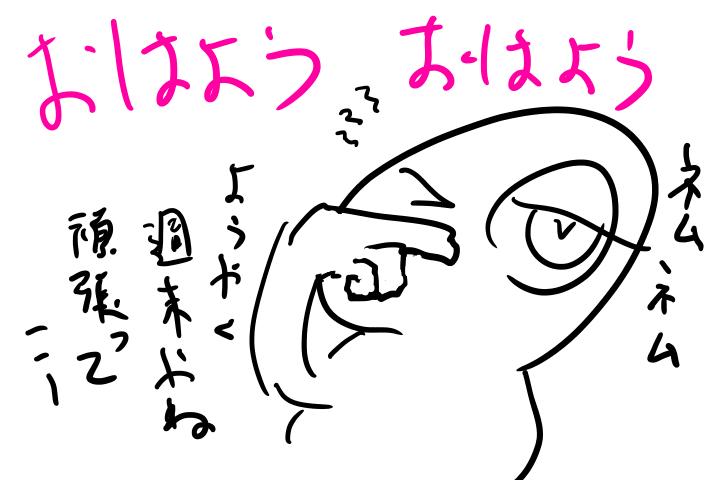 f:id:deokisikun:20190906005504p:plain