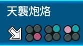 f:id:deokisikun:20190909193328j:plain:w200