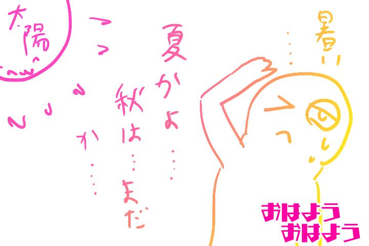 f:id:deokisikun:20190910004940p:plain