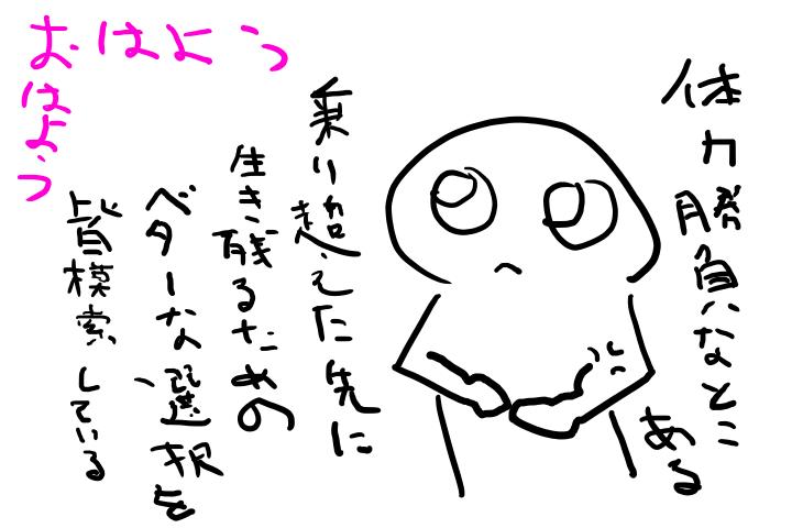 f:id:deokisikun:20200409032433p:plain