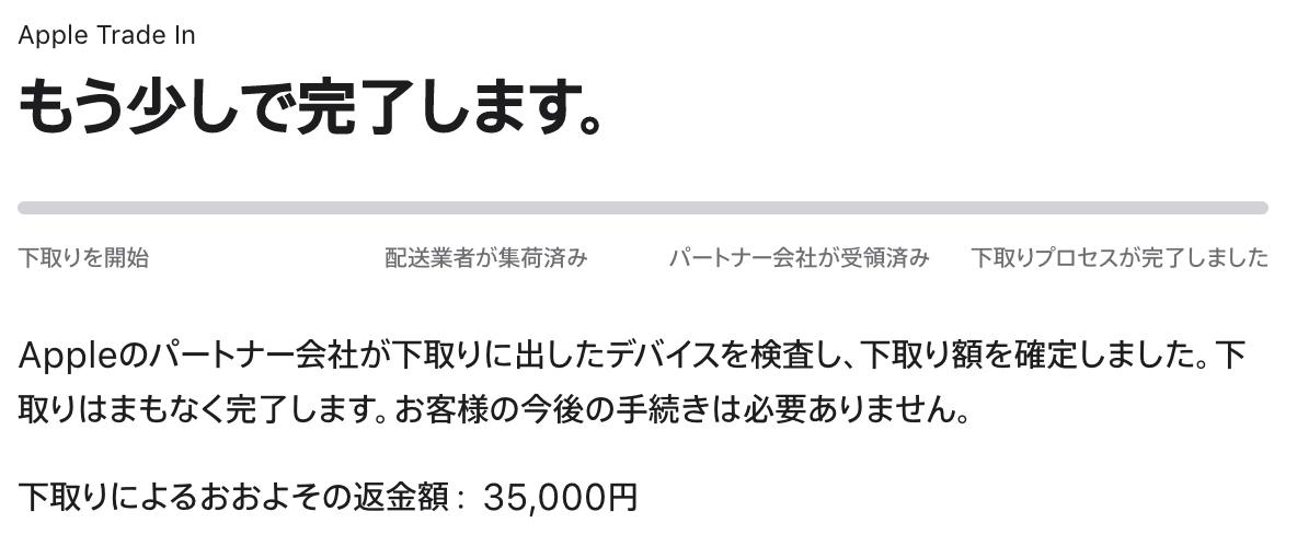 f:id:deokisikun:20210116094430p:plain