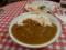 20100428の夕食。ネスパ。カレーライス。