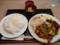20100430の昼食。グリルロン。豚キムチ+ハンバーグ定食。