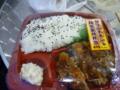 20100610の昼食。パシフィコ横浜のデイリーストアで。グリルチキン、豚