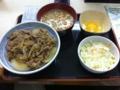 20100816の夕食。吉野屋。牛丼、豚汁、コールスロー、玉子。