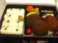 20100823の夕食。名古屋駅、味噌カツ弁当
