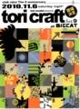 tori craft