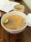 20101121の夕食。トアル食堂。海南チキンライスについてくるスープ。
