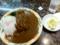 20101122の夕食。ミンガス。勝玉カレー。
