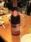 20101124の夕食。ワンサカンサ。ボジョレーヌーボー。