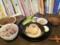 20101201の夕食。トアル食堂。ハンバーグホワイトシチュー煮込み。
