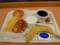 20110107の朝食。ヴィドフランス。さくっとポテト、ジャージークリーム