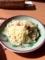 20110108の昼食。Rosso。ペペロンチーノ。
