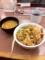 20110122の昼食。松屋。牛丼。250円。