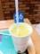 20110123の食事。モスバーガー。オレンジジュース。