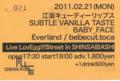 20110221のライブ。OSAKA Muse。