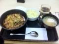 20110329の夕食。吉野屋。牛キムチクッパ、味噌汁、コールスロー。