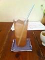20110420の夕食。トアル食堂。無農薬生姜の自家製ジンジャエール。