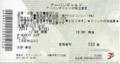 20110508の音楽。大阪Ruido。アーバンギャルド。